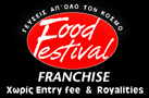 ΧΟΝΔΡΙΚΗ, Food Festival - Franchise